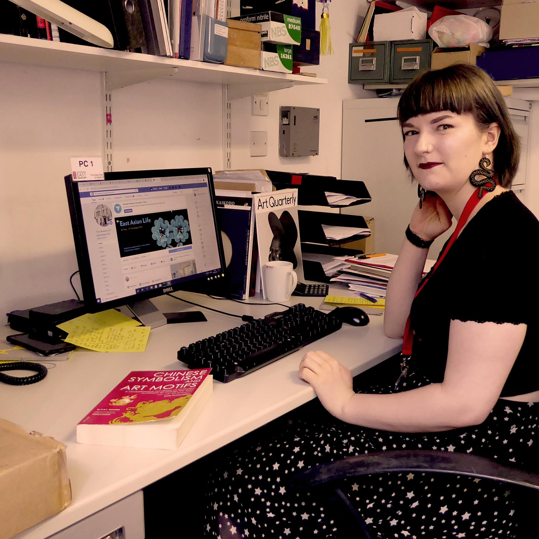 Administrative Volunteer